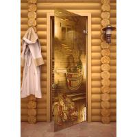 Дверь стеклянная для бани/сауны «Парилка»